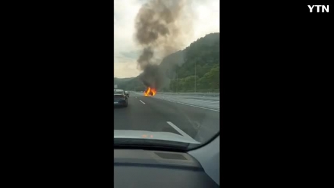 홍천방향 중앙고속도로 화재동영상