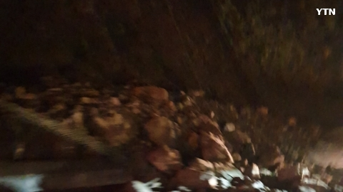 [사고현장] 중부내륙고속도로 대규모 낙석