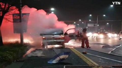 [사고현장] 자유로 차량화재 전소5