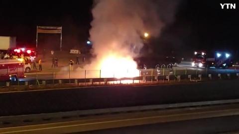 문경휴게소 상행방면 차량 전소 화재
