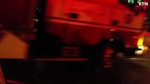 [사고현장] 경인고속도로 사고