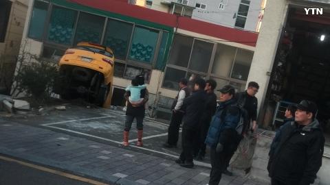 부산광역시 남구 진남로 차량 사고