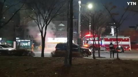 [사고현장] 인천 논현동 학원차화재
