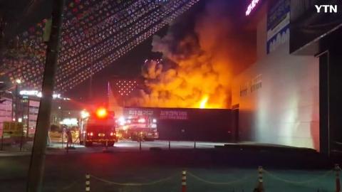 [사고현장] 김포 가구점 화재