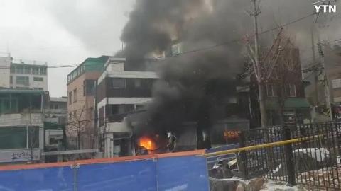 [사고현장] 은평구 음앙동 화재