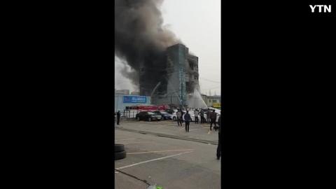 [사고현장] 인천 화재현장 가좌ic
