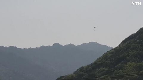 [사고현장] 충남 계룡산 산불