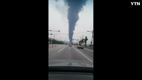[기타] 대소원 공장 화재