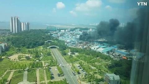 남동공단불