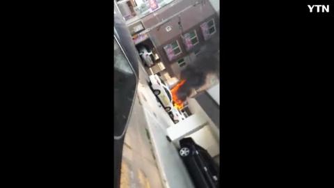 [기타] 안양시 만안구 자동차 폭발 사건