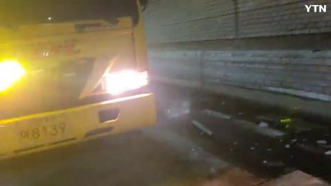 김포외곽순화도로 인천항에서 남청라 방향  해저 터널 사고 제보