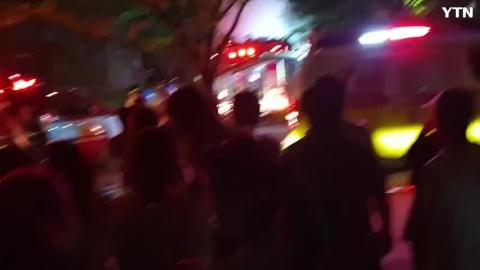 [사고현장] 미사 5단지루나리움 화재