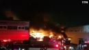 김포고촌향산리 능산물창고화재