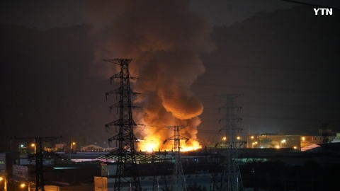 [기타] 제천 바이오단지 공장 불