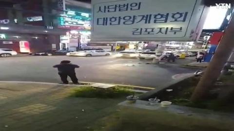 [기타] 음주추정 차량난동 사건 입니다