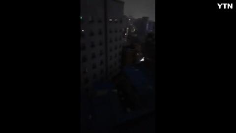 [사고현장] 오산 정전