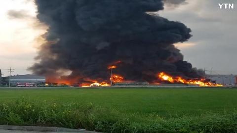 [사고현장] 우정읍 주곡리 공장화재