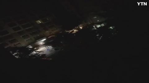 경기 용인지역 새벽 광역정전사태