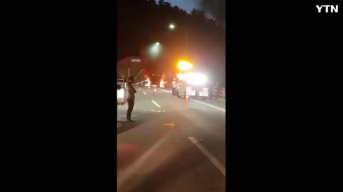 평택 제천 고속도로 노은1터널 차량 화재
