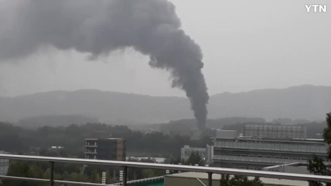 [기타] 대전 유성구 자운대 화재