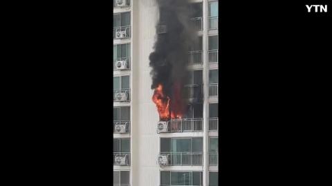 [사고현장] 도림동 동아에코빌화재