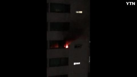 [기타] 강서구 아파트 화재