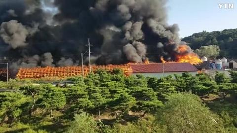 [기타] 정읍 태인공단 화재