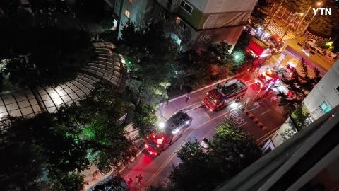 [사고현장] 경기도 고양시 동익아파트 화재