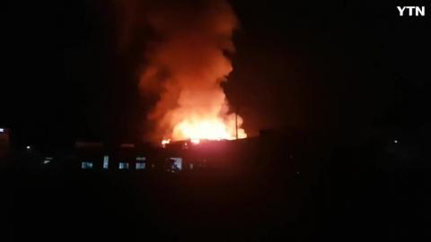 [사고현장] 논산 태창금속산업 화재