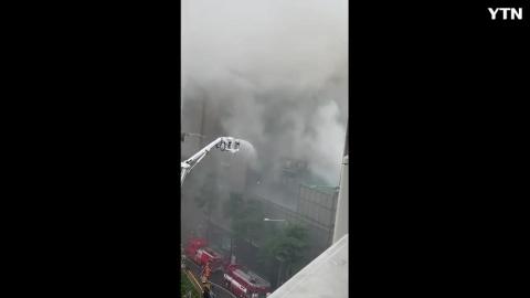 [사고현장] 동대문 제일평화시장 화재