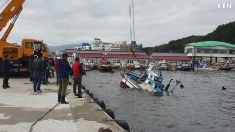 양양 낙산항 어선침몰