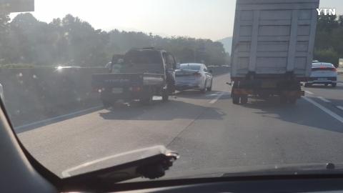[사고현장] 호남고속도로 교통사고