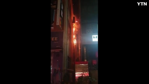 [기타] 수원 경희대 앞 오피스텔 화재