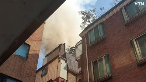 [사고현장] 성동구 마장동 주택 화재