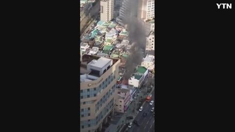 [사고현장] 부산진구 개금동 화재