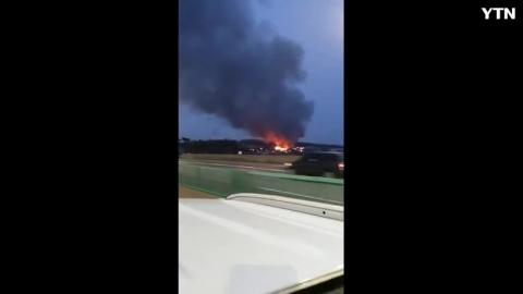 [사고현장] 서평택ic 5km전 화재영상