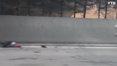 [사고현장] 교통사고제보