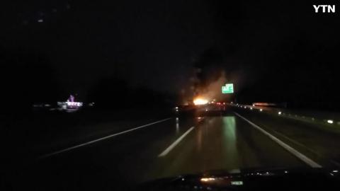 [사고현장] 화물차 화재사고