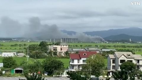 [기타] 대천해수욕장 주변 건물 화재