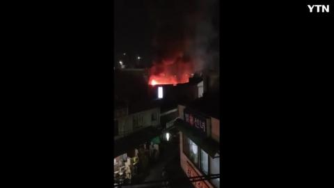 [사고현장] 화재