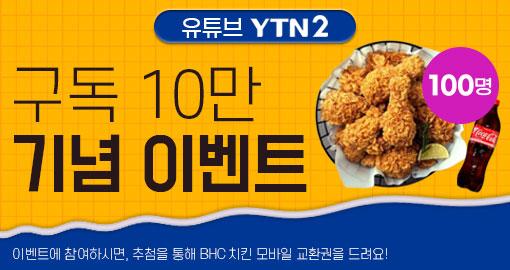 100마디 말보다 100마리 치킨으로!